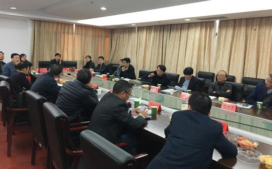 二号站皮革城官网平台协会召开《儿童包(袋)》团体标准意见征求讨论会